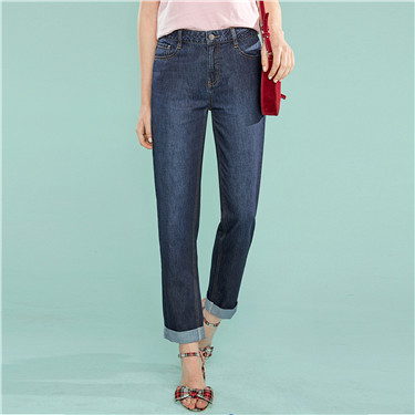 Mid rise ankle-length jeans