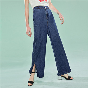 Wide-leg ankle-length denim pants