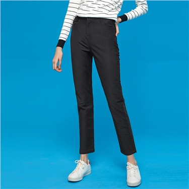 Semi-elastic stretchy high-rise ankle-length pants