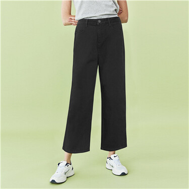 Stretchy elastic waistband ankle-length pants