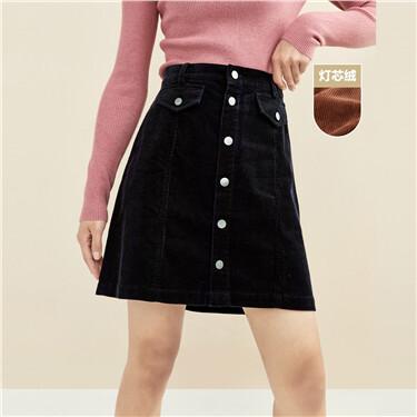 灯芯绒纯棉A字型高腰半身裙