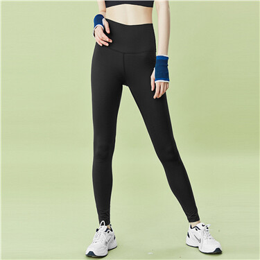 Slim sporty pants