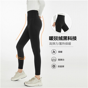 Stretchy fleece-lined leggings