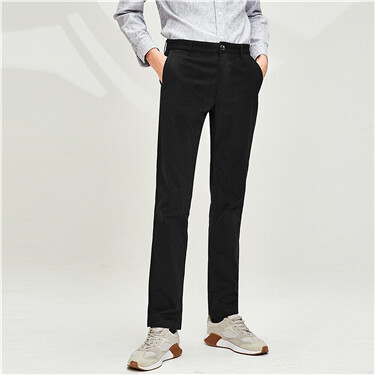 Slim low-rise pants