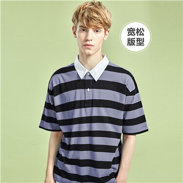 Loose drop-shoulder striped cotton polo shirt