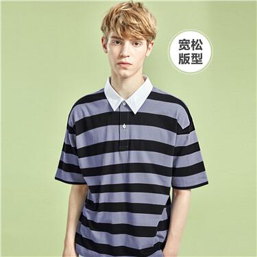 Loose drop-shoulder striped cotton polo shirt