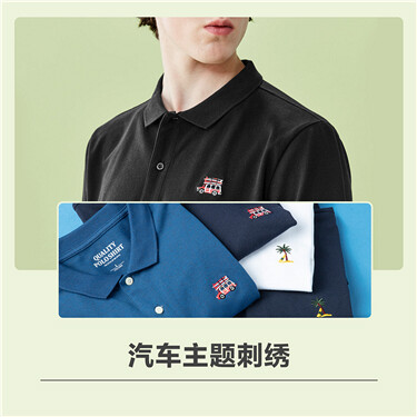 Embroidery lycra pique short-sleeve polo shirt