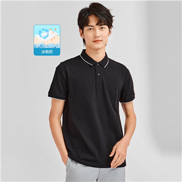 Cooling pique short-sleeve polo shirt