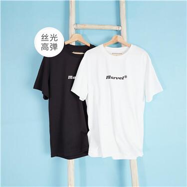 丝光高弹纯棉字母圆领短袖T恤