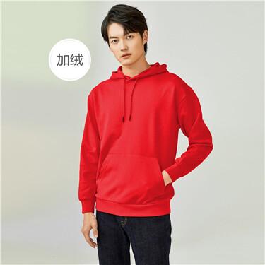 Solid color long-sleeve hoodie