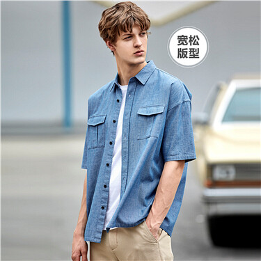 Drop-shoulder cargo shirt