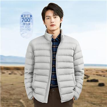Stand collar lightweight duck down jacket