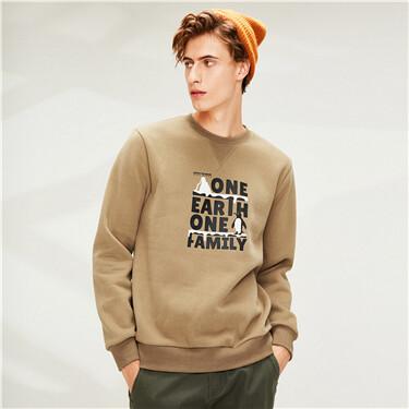 Printed Fleece-lined Crew Neck Sweatshirt