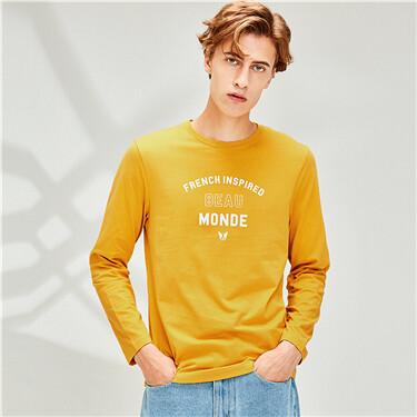 Printed cotton crewneck t-shirt