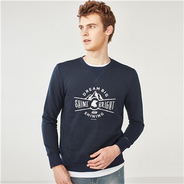 Printed crewneck fleeced pullover