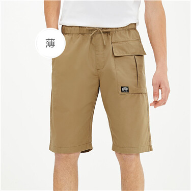 Cargo pockets elastic waistband shorts