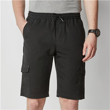 Pockets casual shorts