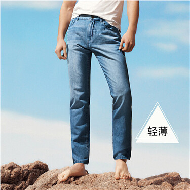 Moustache effect light denim jeans