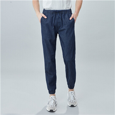 Moustache effect banded cuff denim jogger
