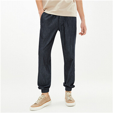 Elastic waistband banded cuffs jeans
