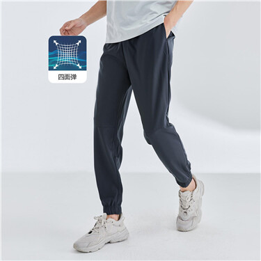 Stretchy lightweight joggers