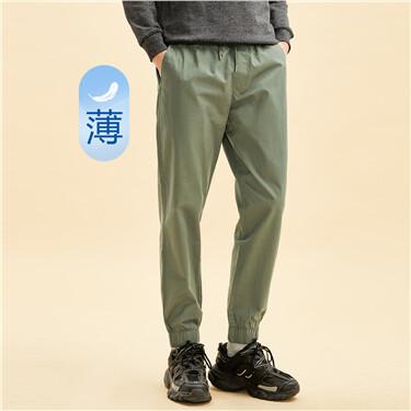 Elastic waistband joggers
