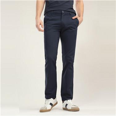 Cotton slim casual pants