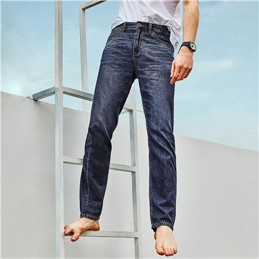 Washed cotton thin jeans