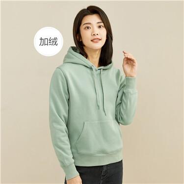 Fleece-lined kanga pocket hoodie
