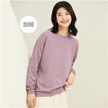 Dropped-shoulder fleece-lined sweatshirt