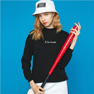 Letter embroidery mock neck long sleeves sweatshirt