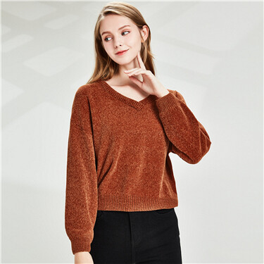 Plain V-Neck Dropped Shoulder Sweater