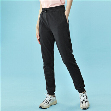 Embroideried letter elastic waistband joggers