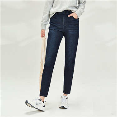 Classic Five-pocket Straight Jeans
