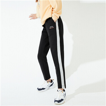 Embroidered letter contrast pants