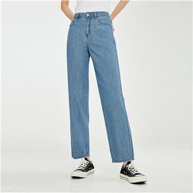 Five-pocket high-rise lightweight jeans