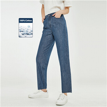 Five-pocket high-rise lightweight jeans