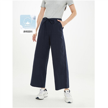 Linen-cotton elastic waistband wide-leg pants