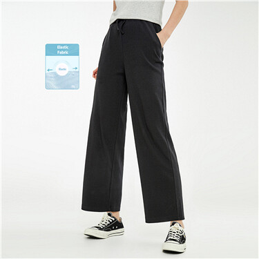 Ribbed drawstring elastic-waist wide-leg pants