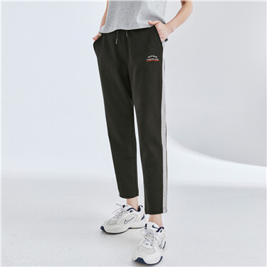 Letter embroidery contrast joggers