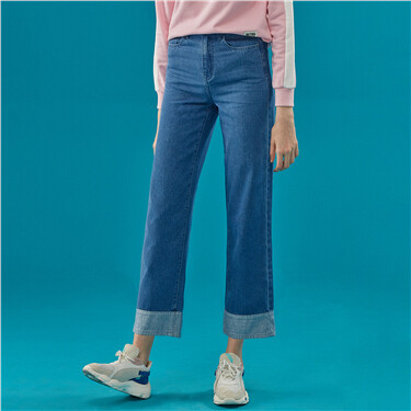Contrast-color wide-leg ankle-length denim jeans