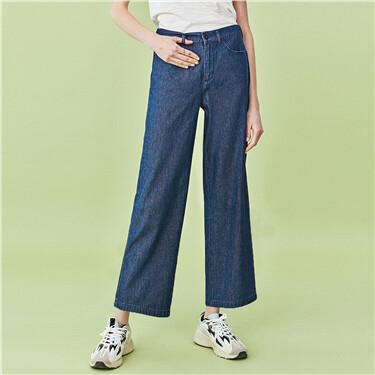 中腰阔腿牛仔裤