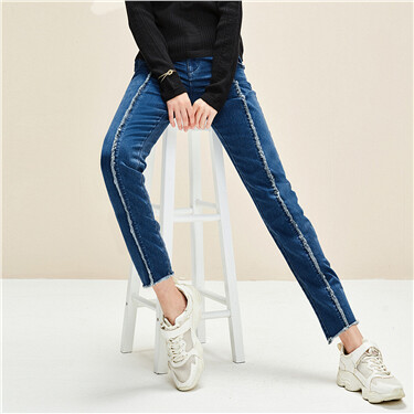 Rough edge straight jeans