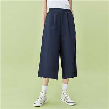 Lightweight elastic waistband wide-leg pants
