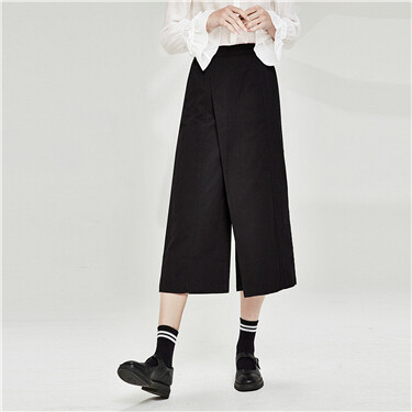 Elastic waistband cropped pants