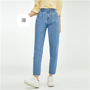 Pleated mid-rise ankle-length jeans