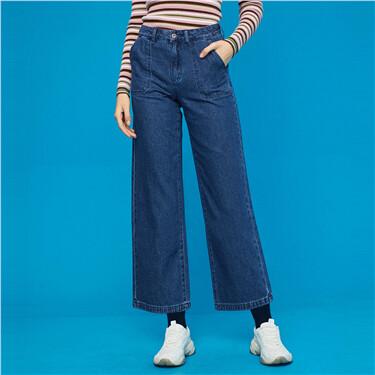 纯棉工装高腰阔腿牛仔九分裤