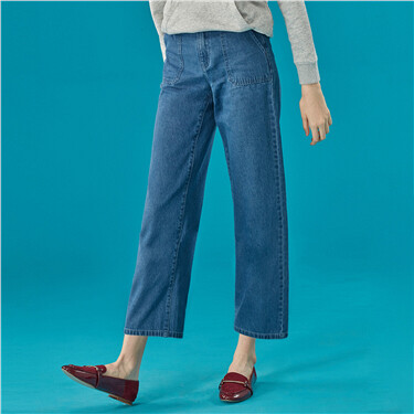Mid-rise wide-leg ankle-length denim jeans