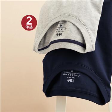 两件装纯棉纯色圆领长袖T恤