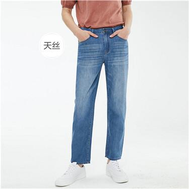 天丝猫须磨白五袋款薄牛仔长裤